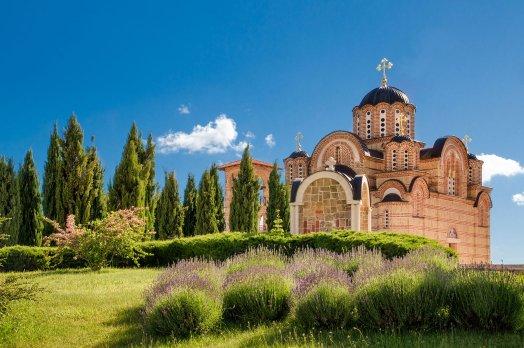 Монастырский комплекс Грачаница