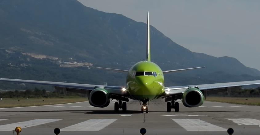 Ближайший аэропорт к авиабилеты